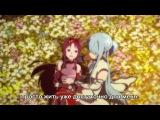 (16+) Мастера Меча Онлайн 2 Sword Art Online 24 серия [Субтитры][I.D.A.]
