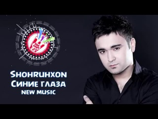 Shohruhxon - ����� �����