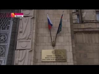 Программа «Время» в 21:00 (14.02.2015) Первый канал