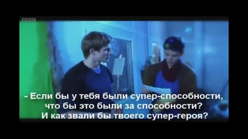 Colin & Bradley's Merlin Quest  part 3   rus subs