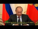 Немецкий юмор - Путин во всём виноват